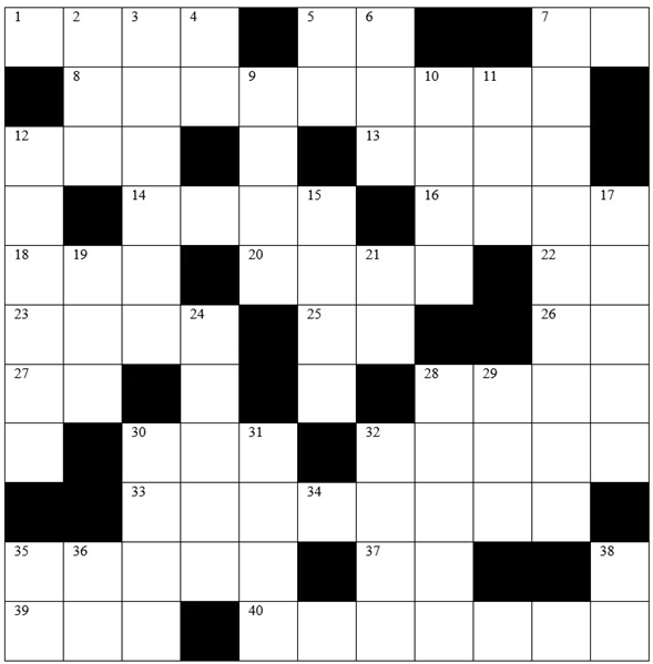 PhiloCrosswordPuzzleJuly2017.png