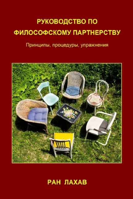 pdf young sun early earth and the origins of life lessons for astrobiology 2012
